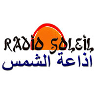 Logo Radio Soleil